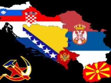 """Дойче веле"""": Когато се роди Югославия - един нежелан от никого празник"""