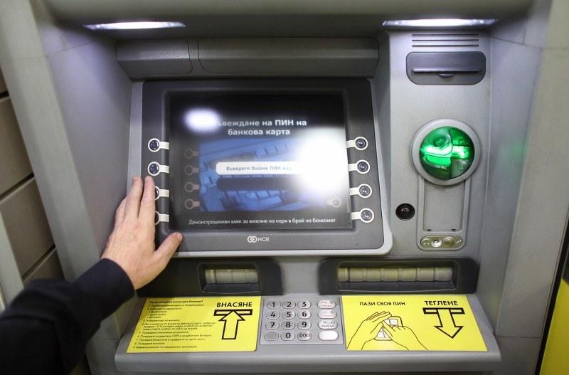 Как да ограбите банкомат: практически съвети от руски престъпници