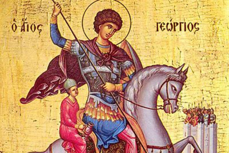 Свети Георги е закрилник на пастири и воини, небесен предводител ...